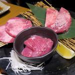 焼肉屋かねちゃん - 牛タンの盛り合わせ3種_1,980円