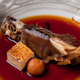 《20時~ご来店限定》お魚料理半額!