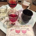 64694115 - 【夕食】食前酒