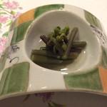 64694150 - 【夕食】先付:蕨