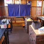 御影食園 - テーブル席