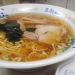 生駒軒 - 支那そばと言う表現がぴったりな優しい鶏ガラベースの醤油ラーメン