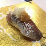 第三春美鮨 - 真鰺 60g 瀬付き 定置網漁 兵庫県沼島