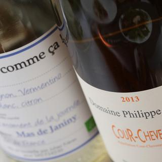素材を活かしたイタリアンと自然派ワインのペアリング