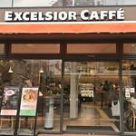 EXCELSIOR CAFFE -