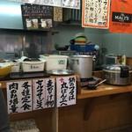 青空食堂 - ごはん、味噌汁、高菜などはセルフ!