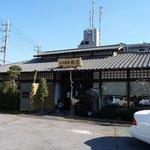 6470096 - 2011/01/19撮影
