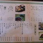 6470278 - ご飯物等(2011/01/19撮影)