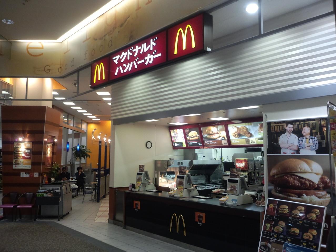 マクドナルド イオン札幌桑園店