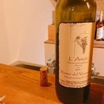 64717130 - このワイン、とっても美味しかったです!