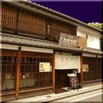 門前茶屋かたたや - 比叡山東門院守山寺の門前に佇む茶屋