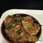 豚丼のぶたはげ - 見た目は、食欲をそそらないかも⁉︎('17/03/31)