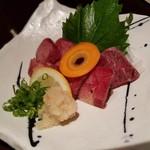 Ohako - 馬タン刺し