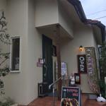 Cafe Shien -