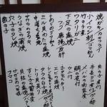 Darumazushi -