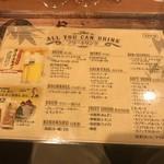 ステーキ&ビア ビストロ・パプリカ - 飲み放題は120分で1500円。