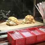 世界で2番目においしい焼きたてメロンパンアイス -