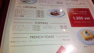 Cheval Cafe - メニュー