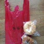 64724407 - 2017年2月:パンを2点購入して605円でした