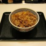 吉野家 - 「牛丼」です。