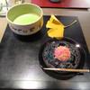 茶房一笑 - 料理写真: