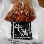 牛清 - 料理写真: