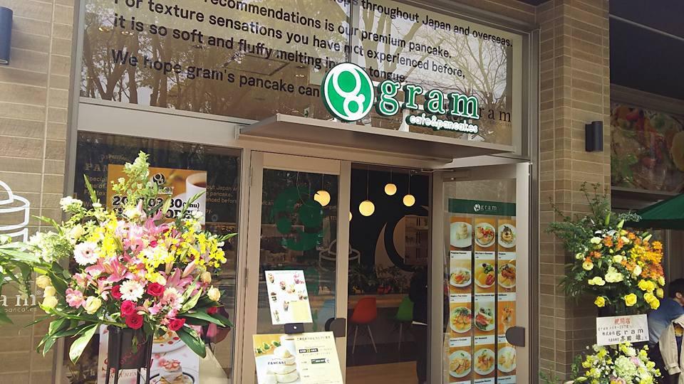 カフェ&パンケーキ gram メイカーズピア店