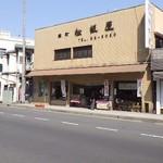栄町 松坂屋 -