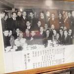 64729054 - 東京作家クラブの会合