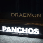 DRAEMON PANCHOS - 外観…足元。黒カーテンで覆われております。