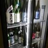 Kofuku - ドリンク写真:冷蔵庫