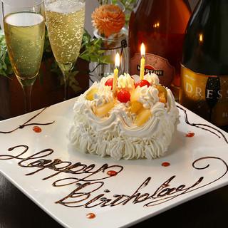 要予約!おしゃれな店内で誕生日・記念日をお祝い♪