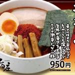 麺処 井の庄 - 辛辛魚らーめん