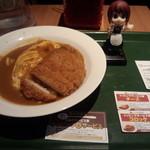 カレーショップ C&C - オムカツカレー(760円)