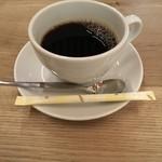 UMAMI BURGER - ウマミコーヒー 450