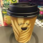 グッドタイムズ・カフェ - 2017年3月。テイクアウトのコーヒー280円。