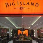 Big Island Candies - いらっしゃーい