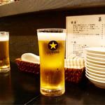 善道 - 生ビール 600円