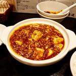 善道 - 四川麻婆豆腐 900円
