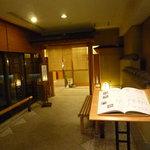 Nihonryourifuji - 日本料理店らしく落ち着いた入り口