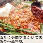 肉の炭火焼と土鍋ごはん だんらん居酒家HANA -