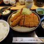 とんかつ・串揚げ 冨岳 - エビ・ヒレ定食