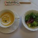 プティ・パリ・ド・ラ・ターブル - スープとサラダ