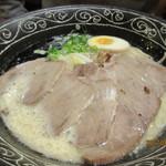 ひできよラーメン - チャーシュー麺(黒)