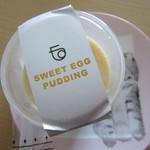 リッチフィールド - Eggプリン