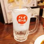 餃子酒場 秘密基地 - ガリガリ君サワー(330円・外税)