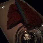 Dining&Bar Luxeee - 鶏ササミのチーズフライ