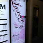 Dining&Bar Luxeee - 1階エレベーター前の看板