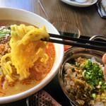 アスリート中華ダイニングYI-CHANG - 麺UP