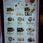 京都石塀小路 豆ちゃ - 豆ちゃのお昼ご膳